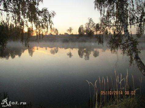 река десна осенним утром