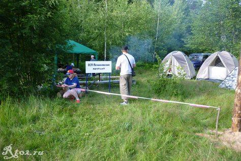 Граница лагеря