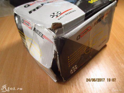 поврежденная коробка