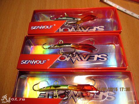 балансир SeaWolf 15