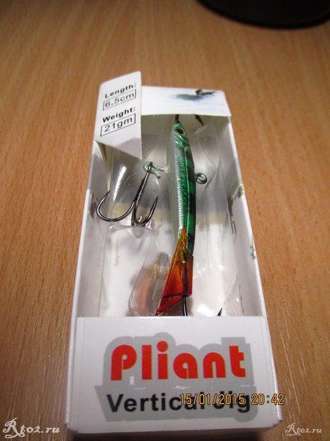 Зеленый балансир Pliant 1