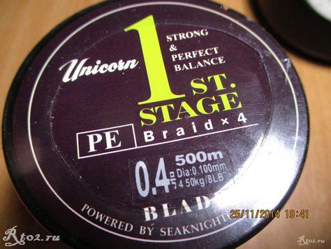 плетенка SeaKnight Blade 500 м 1