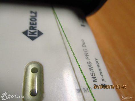 плетенка SeaKnight Blade 500 м 13