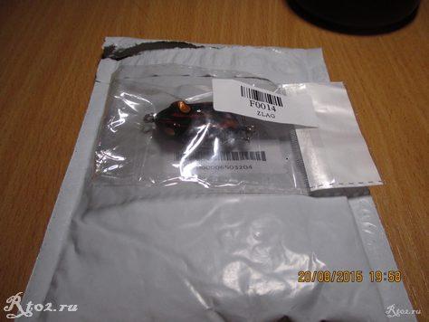 пакет из китая 1