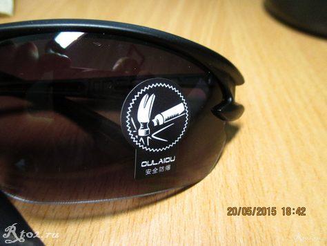 солнечные очки из китая 3