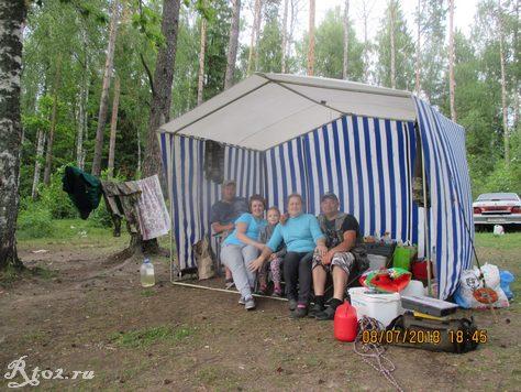Лагерь 43 234