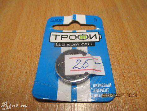 батарейка CR2032 34535