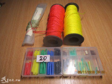 нитки и кембрики для изготовления хвостиков