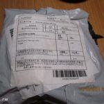 Белый воблер миноу SG011 с Aliexpress (беляк)
