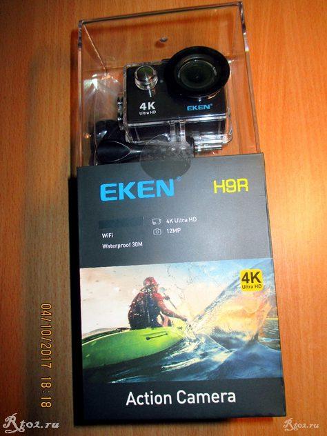 Экшен камера H9R минимальный комплект