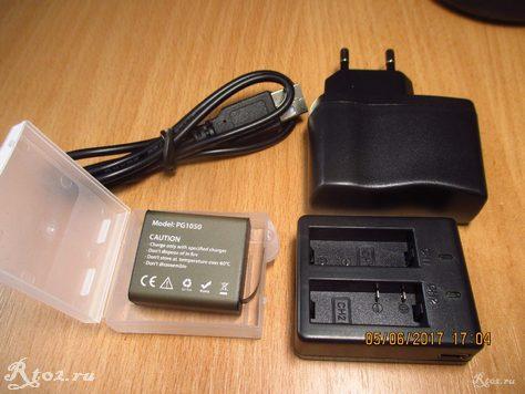 дополнительная батарейка и зарядное