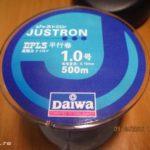 Китайская леска Daiwa Justron DPLS 500 м с Aliexpress