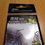 Китайские крючки Yinuo с Aliexpress