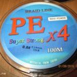 Китайская плетенка с Aliexpress PE x4