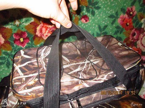 Ручки для переноски сумки