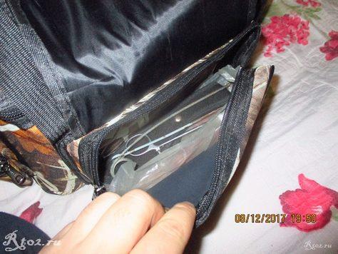 Вместительный карман