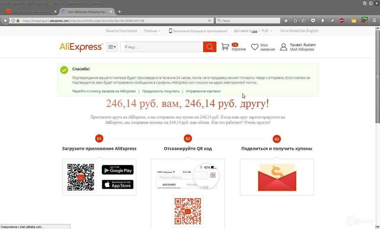 wwwpochtabank ru mas оплата кредита