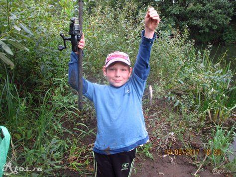 Иван поймал рыбу