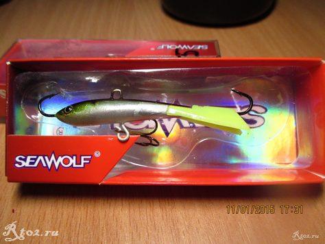 балансир SeaWolf 6