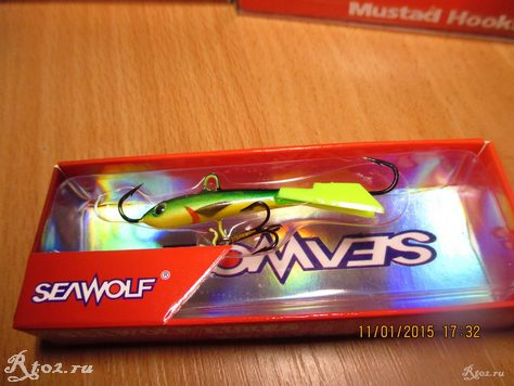 балансир SeaWolf 10
