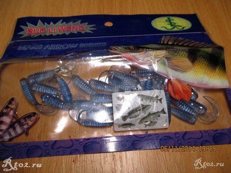 маленькие твистеры из китая 24