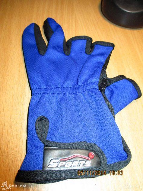Синие перчатки для рыбалки с алиэкспресс 1