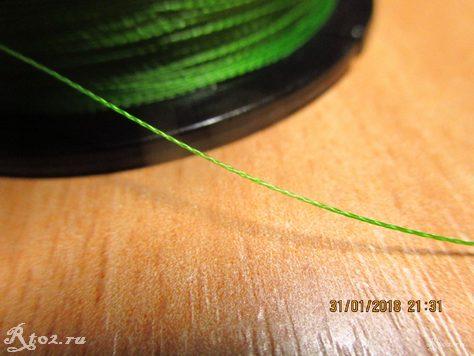 плетенка SeaKnight Blade 500 м 9