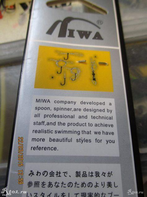 шумовая блесна Miwa 3
