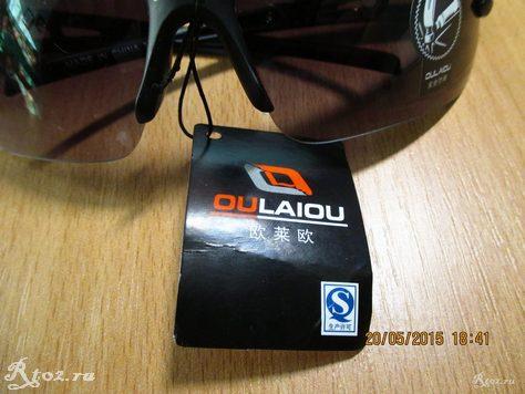 солнечные очки из китая 2