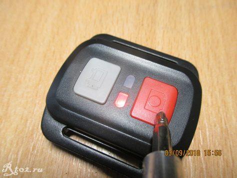 Пульт экшен камеры EKEN H9R 10
