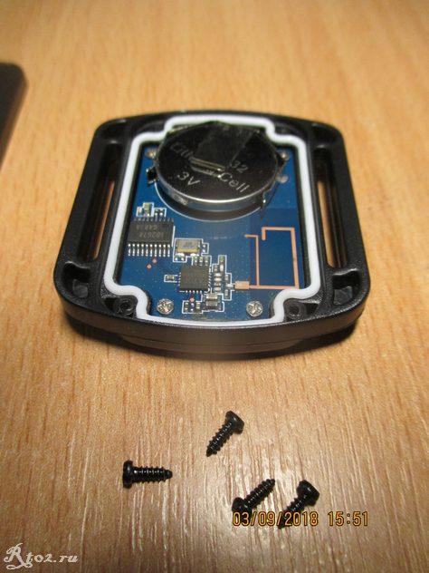 Пульт экшен камеры EKEN H9R 4
