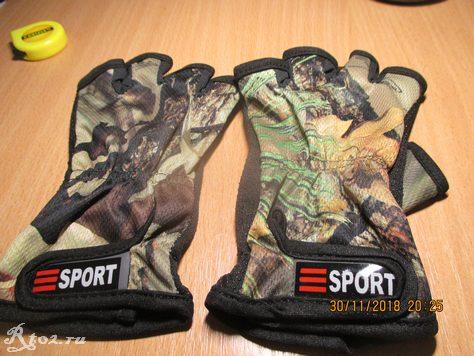 перчатки с открытыми пальцами с Али