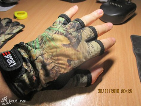 перчатки с открытыми пальцами из китая