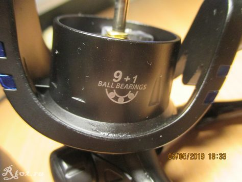 ротор катушки касткинг Centron 3000