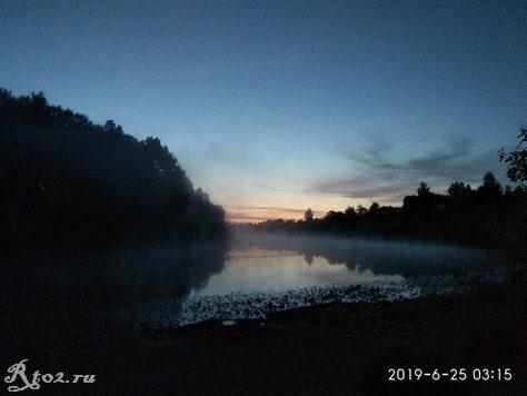 Ранее утро на реке Днепр