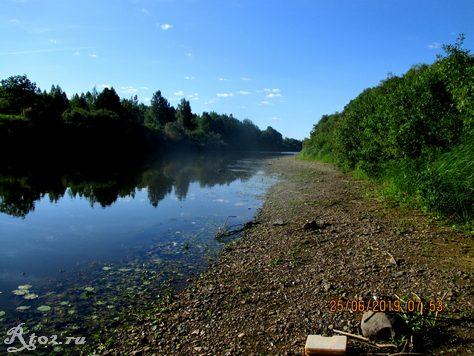 утро на реке Днепр 2