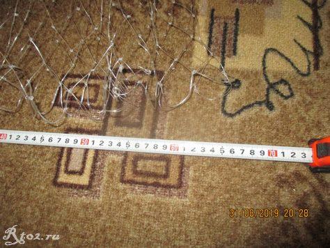 Ширина сложенной сетки с Али 2