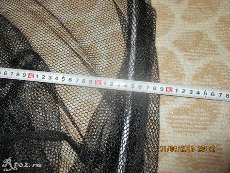 Ширина подсака salmo 200x65x55 2