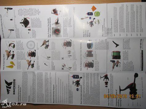 инструкция Kastking centron 2000