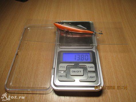 Вес китайской каликаны 13,80 гр