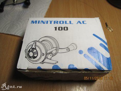 коробка китайского мультипликатора