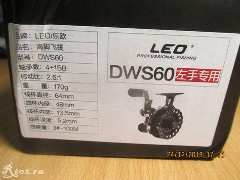 Характеристики катушки Leo Fishing DWS60