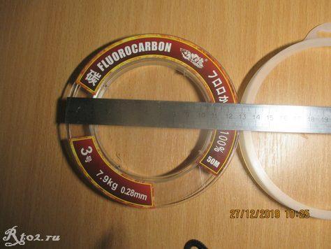 диаметр катушки с флюром