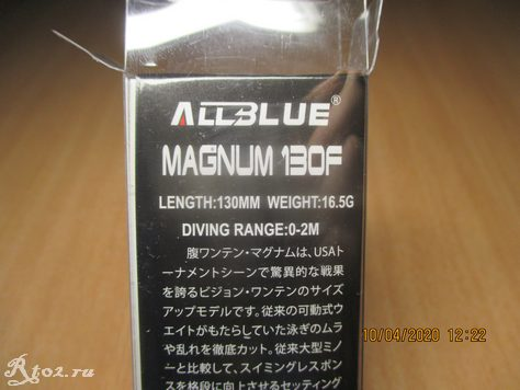 Характеристики китайской копии vision magnum от Allblue
