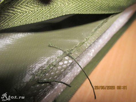 Сытк швов в накладке ч -16