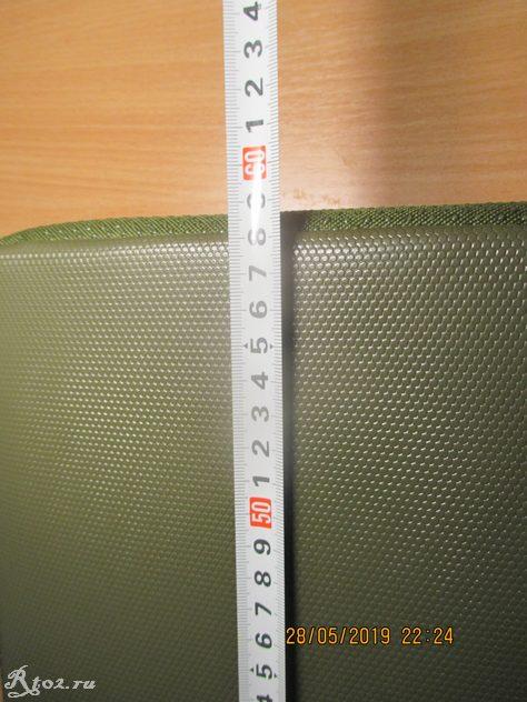 Длина накладки акватик ч-16