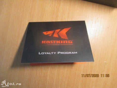 Программа лояльности от касткинг