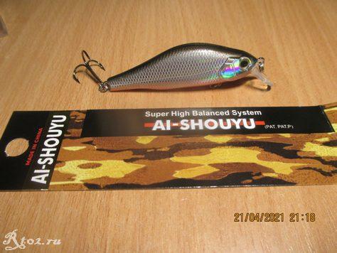 Копия Zipbaits Khamsin 70SR от Ai-Shouyu и бумажка от коробки