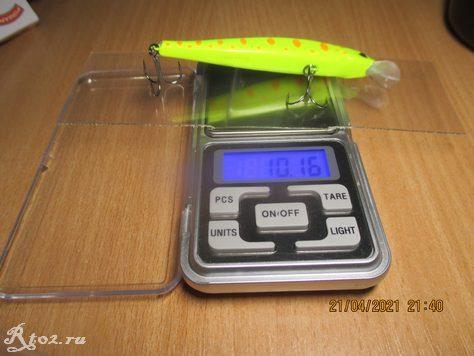 Вес копии Zipbaits Rigge 90 sp от Ai-Shouyu составляет 10,16 гр